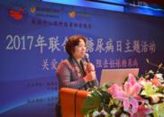 中国糖尿病知晓率仅为30.1% 8000万国人不知自己患病