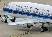 南航航班报火警紧急备降长沙,为啥不是迫降?