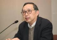 陈来:儒学应与社会经济结合 儒商最终目标超乎功利