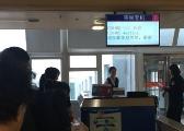 备降长沙的旅客更换飞机后 已平安抵达桂林机场