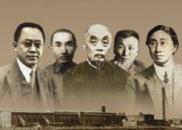 诚信经商 忠诚报国:近代儒商的别样风采