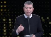 [花絮]冯小刚承认颁奖照稿念:是不是很像我自己说的