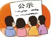 """江南嘉捷跌停:58亿入场资金挺""""扎心"""" 跌出机会?"""