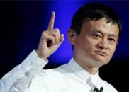 马云:无意去征服世界 而是服务于中国和世界