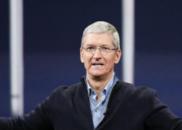 蒂姆·库克:苹果经常被人批评 我从不在乎
