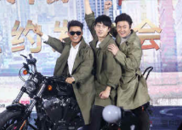 """《唐人街探案2》将映 王宝强感慨为唐探""""牺牲色相"""""""