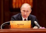 普京宣布参加2018年总统选举:俄罗斯将一直向前进