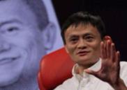 马云:腾讯是一家伟大的公司 我们不恨他们