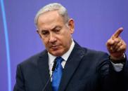 以色列总理首访欧盟总部 敦促承认耶路撒冷为首都遭拒