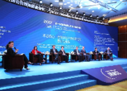 第十届国际跨国公司领袖圆桌会议在京举行