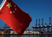 联合国报告:中国2017年对全球的经济贡献约占1/3