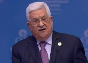 巴勒斯坦总统:将拒绝美国调解巴以冲突