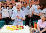 余光中最后露面:10月台湾中山大学为其庆90大寿
