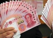 关于2018年中国经济,这篇文章告诉你