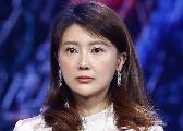 贾跃亭太太甘薇回北京了 她称自己这次是使命归来
