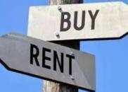 租购并举 保持房地产政策连续稳定