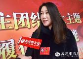 青岛市政协委员马培娜:升级青岛人才双创环境