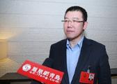 青岛市人大代表胡涛:继续为民营经济发展营造良好环境
