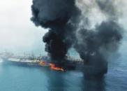 唐驳虎:伊朗油轮爆沉!东海生态灾难?蹊跷何在?