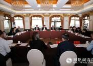 市南区第十八届人大第二次会议财政经济委员会会议