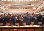 """北京市政协十三届一次会议 将聚焦""""缓堵""""""""治霾"""""""