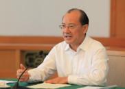 季缃绮被免去山东省副省长职务 正接受调查