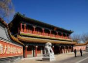 中共中央、国务院决定在全国开展扫黑除恶专项斗争
