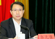 郭元强任江苏省副省长