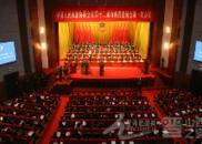 山西省政协十二届一次会议今日(1月24日)召开