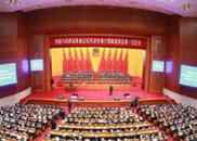 天津市人大一次会议 张国清作政府工作报告|摘要