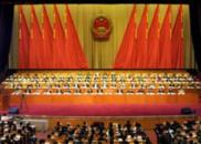 北京市十五届人大第一次会议于今天开幕