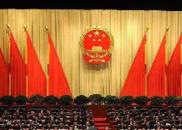 辽宁省第十三届人大代表名单出炉