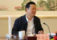 新一届安徽省政协主席、副主席名单及简历