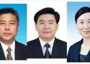 上海天津广东等6省市选出新任政协主席丨简历
