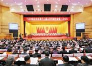 宁夏十二届人大一次会议开幕