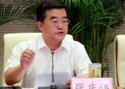 张庆伟当选黑龙江省人大常委会主任 陆昊当选省长