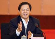 陈豪当选云南省人大常委会主任 阮成发当选省长