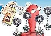 共青城通报4起问题 苏家垱乡开福寺村套取耕地补贴