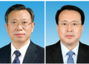 山东省人大选举产生新一届省级国家机关领导人