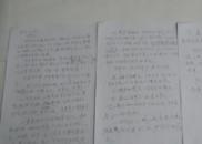 """女生微博留""""绝笔信"""" 网友接力救人"""