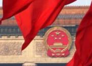6省委副书记本轮升正部,此前8人已提任