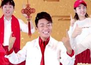 《唐人街探案2》拜年歌MV 王宝强刘昊然送祝福