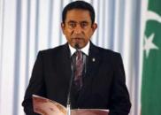 """马尔代夫总统派特使访华 印媒不满称""""跳过印度"""""""