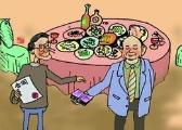 吉安青原区富滩镇党委副书记接受吃请受到组织处理