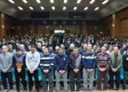 """广州:54人""""涉黑""""案一审宣判 """"村霸""""被判20年"""