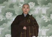 四川绵阳佛教协会副秘书长道成法师率众给您拜年