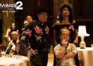 《唐人街探案》编剧曾发表不当言论 官方发声明道歉