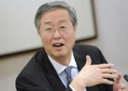 周小川万字长文:金融改革要补课 推进政策性银行改革