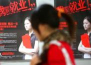 南京:40岁以下本科生今起可直接落户