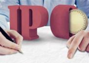 人大:各方对何时推出IPO注册制改革有不同看法